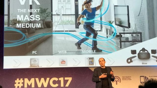 Mobile World Congress 2017スペイン・バルセロナ